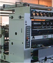 Máquinas Plegadoras de papel tisu